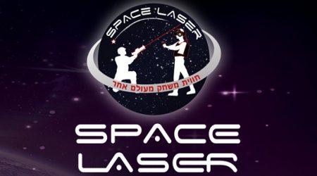 space-laser-450x250.jpg
