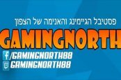gaming-north-logo1-174x116.jpg