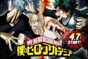 my-hero-academia-3-poster-cut-174x116.jpg